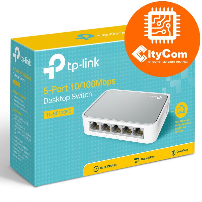 5-портовый 10/100 Мбит/с настольный коммутатор. Tp-Link Hub 5 port.