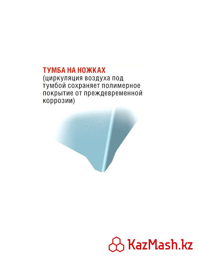 """Умывальник дачный с ТЭНом """"Акватекс"""", аквамикс - фото 4"""