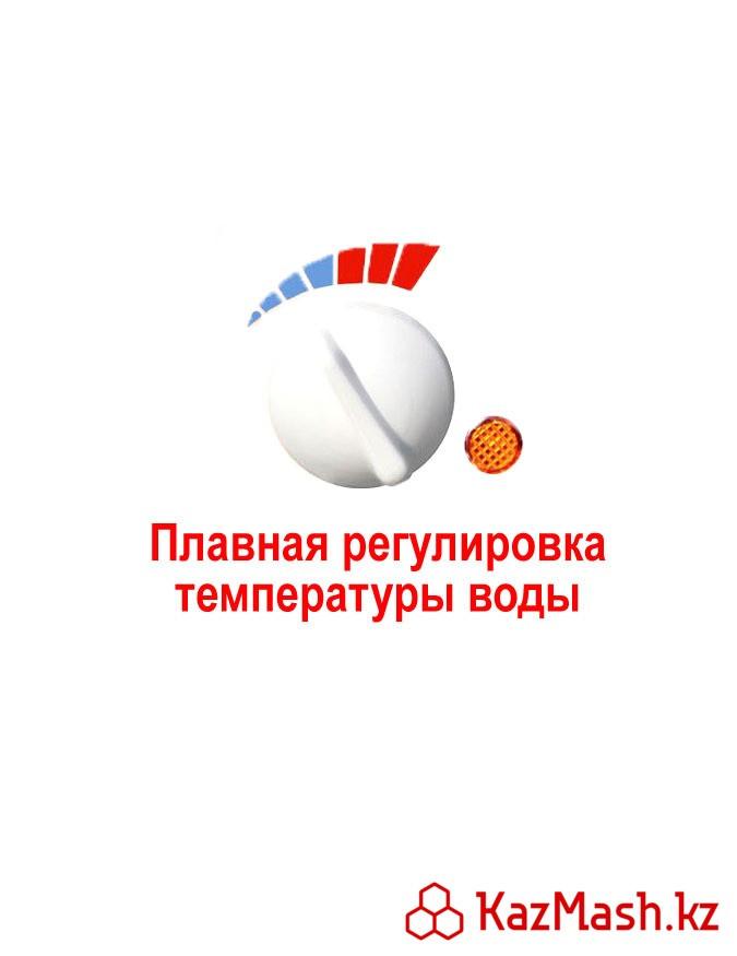 """Умывальник дачный с ТЭНом """"Акватекс"""", лагуна - фото 3"""