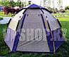 Четырехместная зонт-палатка Tuohai ART-1907, доставка, фото 2