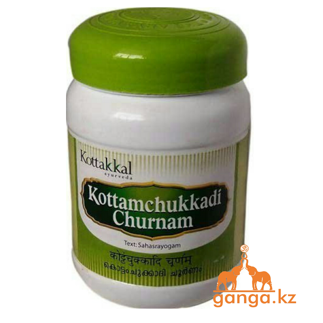 Коттамчуккади Чурна от мышечных и суставных болей (Kottamchukkadi Churnam ARYA VAIDYA SALA), 100г