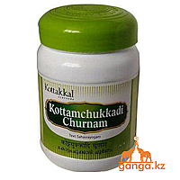 Коттамчуккади Чурна от мышечных и суставных болей (Kottamchukkadi Churnam ARYA VAIDYA SALA), 100 грамм
