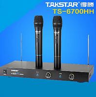 Радиомикрофон Takstar TS-6700