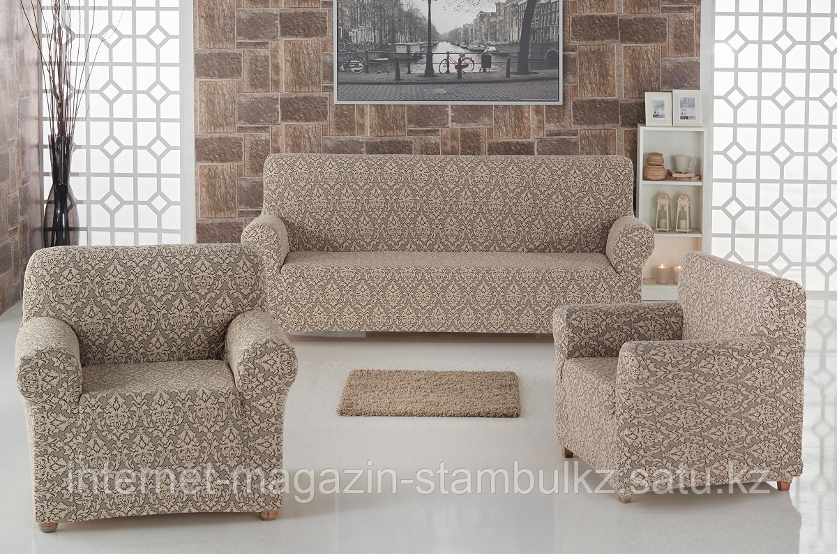 """Набор чехлов для дивана """"KARNA"""" MILANO 3+1+1"""