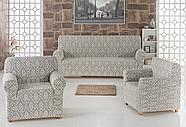 """Набор чехлов для дивана """"KARNA"""" MILANO 3+1+1, фото 3"""
