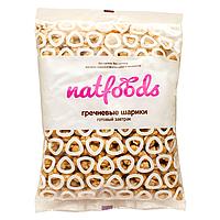 Natfoods Готовый завтрак Гречневые Шарики 75 гр