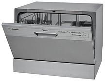 Посудомоечная машина Midea MCFD55200S silver
