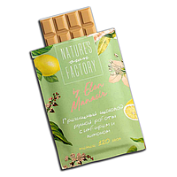 Nature's Own Factory Белый шоколад ручной работы с гречишным чаем, лимоном и имбирем 20 гр