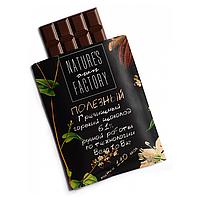 Nature's Own Factory Горький шоколад ручной работы с гречишным чаем 20 гр