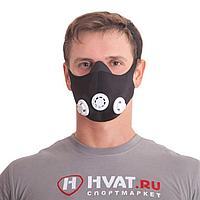 Маска для бега - Тренировочная маска «Running Mask 2.0»