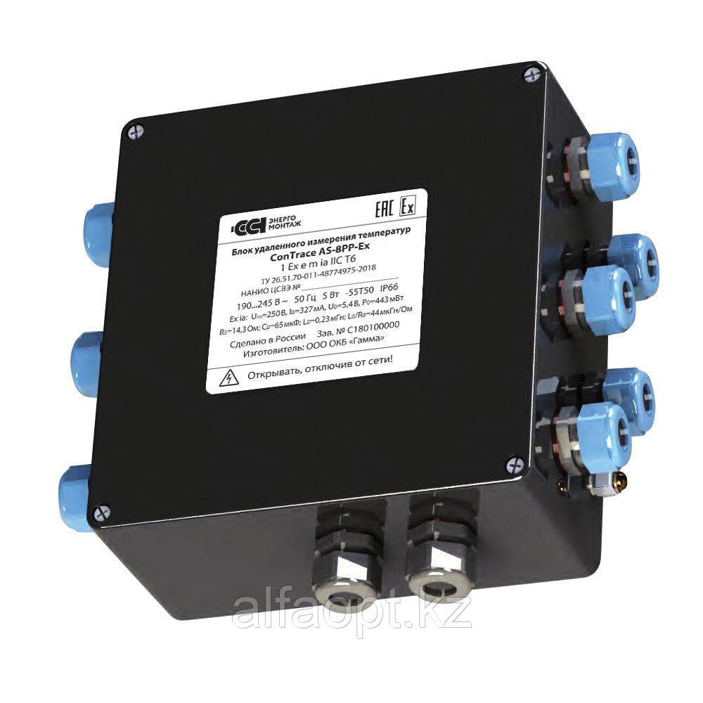Блок удаленного измерения температур ConTrace AS-4PM-Ex