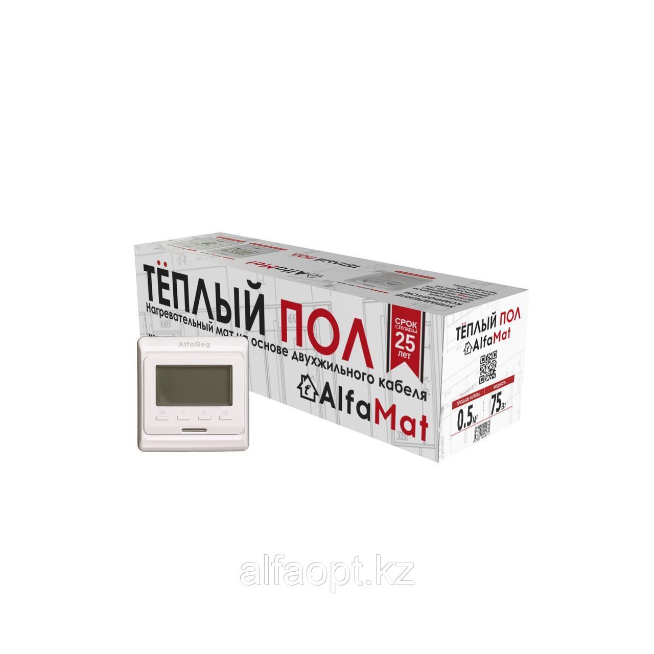 Комплект теплого пола AlfaMat-150 (0,5 м²)