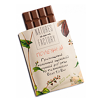 Nature's Own Factory Молочный шоколад ручной работы с гречишным чаем 20 гр