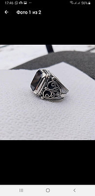 Мужская печатка из серебра
