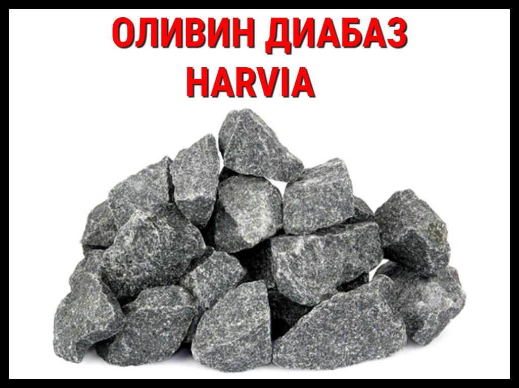 Оливин Диабаз Harvia для печи в финскую сауну