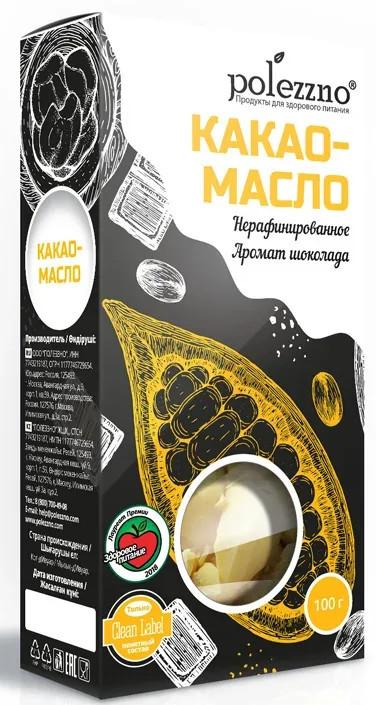 Какао-масло нерафинированное, 100 г