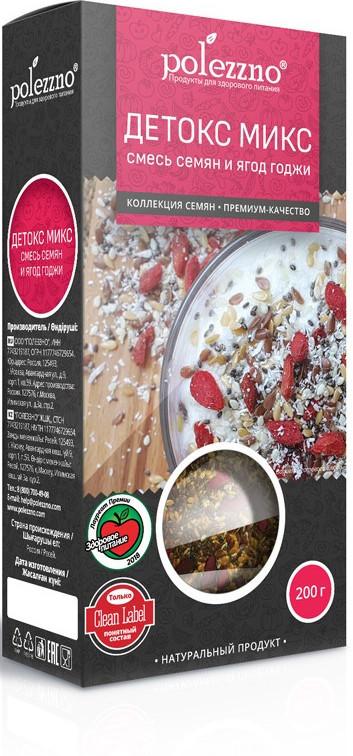 Смесь семян и ягод годжи «Детокс микс»