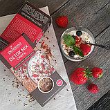 Смесь семян и ягод годжи «Детокс микс», фото 3