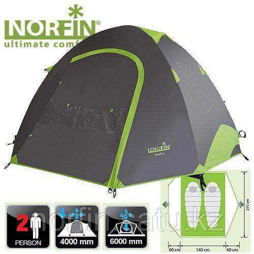 Палатка алюминиевые дуги 2-х местная Norfin SMELT 2 ALU NF