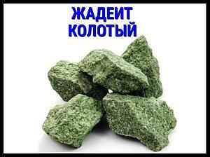Жадеит колотый для печи в русскую баню