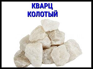 Кварц колотый для печи в русскую баню