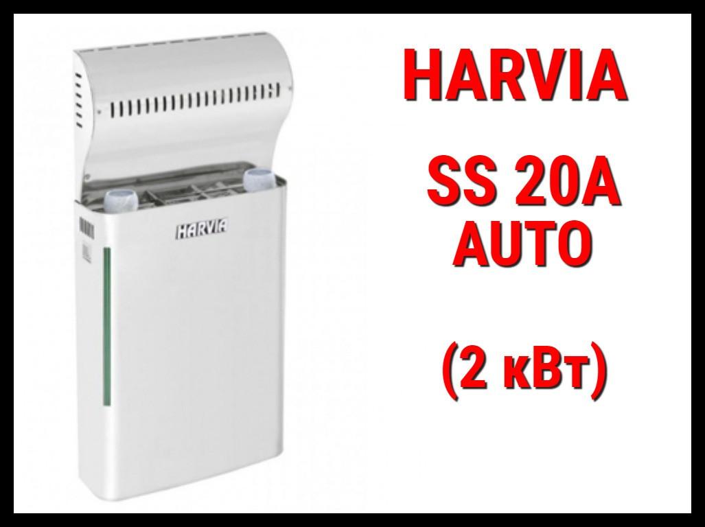 Парообразователь Harvia SS 20A Auto