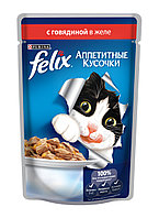 Felix, Феликс кусочки с говядиной в желе для кошек, пауч*85гр