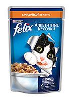 Felix, Феликс кусочки с индейкой в желе для кошек, пауч*85гр