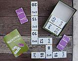 Фогароло Ф.: Умножариум. Математическое домино, фото 6