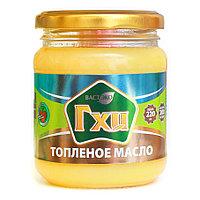 Вастэко Топленое масло ГХИ 200 гр