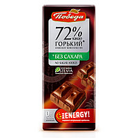 Победа Вкуса Горький Шоколад без Сахара 72% Какао 100 гр