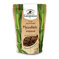 Сахараджа Тростниковый сахар темный Мусковадо 450 гр