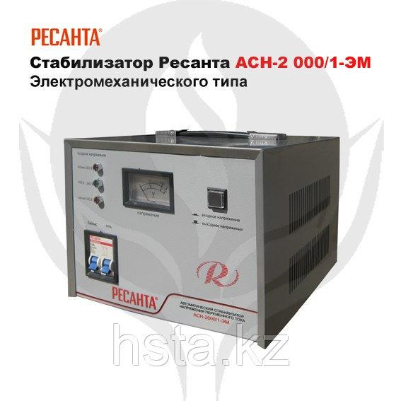 Стабилизатор Ресанта АСН-2 000/1-ЭМ
