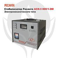 Стабилизатор Ресанта АСН-3 000/1-ЭМ
