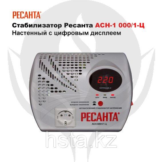 Стабилизатор Ресанта АСН-1 000Н2/1-Ц