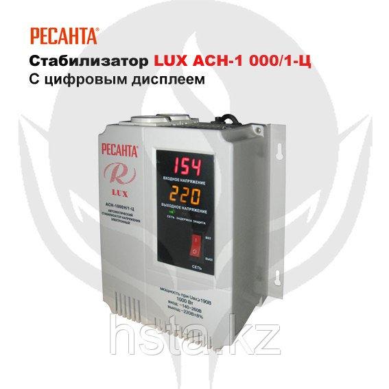 Стабилизатор Ресанта LUX АСН-1 000Н/1-Ц