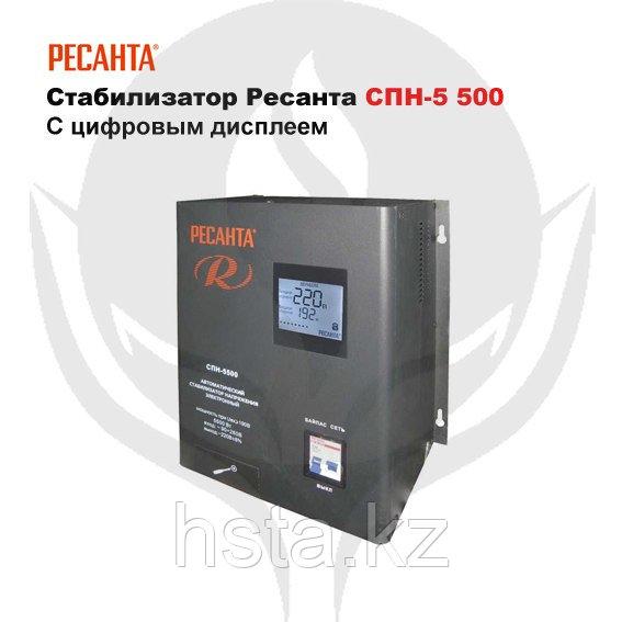 Стабилизатор Ресанта СПН-5 500