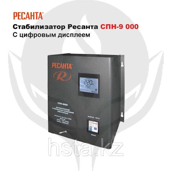 Стабилизатор Ресанта СПН-8 300
