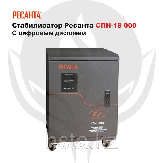 Стабилизатор Ресанта СПН-17 000