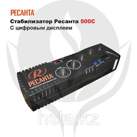 Стабилизатор Ресанта С 500