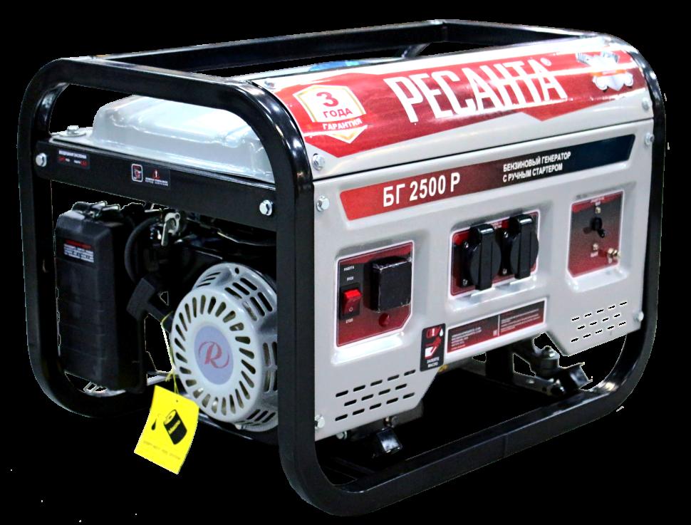 Электрогенератор БГ 2500 Р Ресанта (2 кВт) ручной стартер