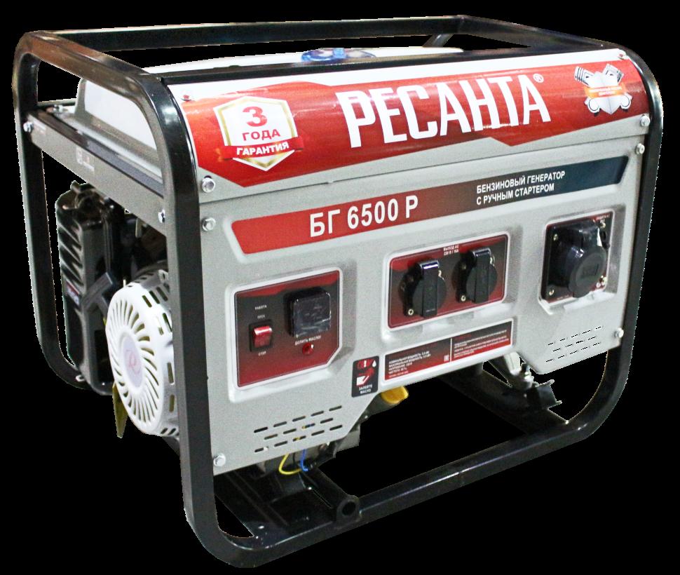 Электрогенератор БГ 6500 Р Ресанта (5 кВт) ручной стартер