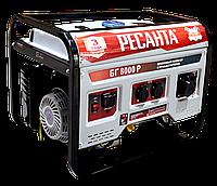 Электрогенератор БГ 8000 Р Ресанта (6,5 кВт) ручной стартер