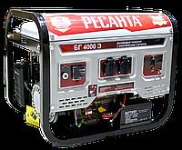 Электрогенератор БГ 4000 Э Ресанта (3 кВт) электростартер
