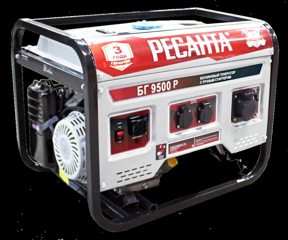Электрогенератор БГ 9500 Р Ресанта (7.5 кВт) Ручной стартер