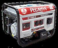 Электрогенератор БГ 9500 Э Ресанта (7,5 кВт) электростартер