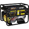 Газовый генератор 5кВт HUTER DY6500LXG |  пропан-бутан, метан(природный газ)