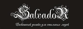 Логотип компании Сальвадор