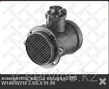 Расходомер воздуха M120 STELLOX(61-06072-SX)(000 094 08 48)