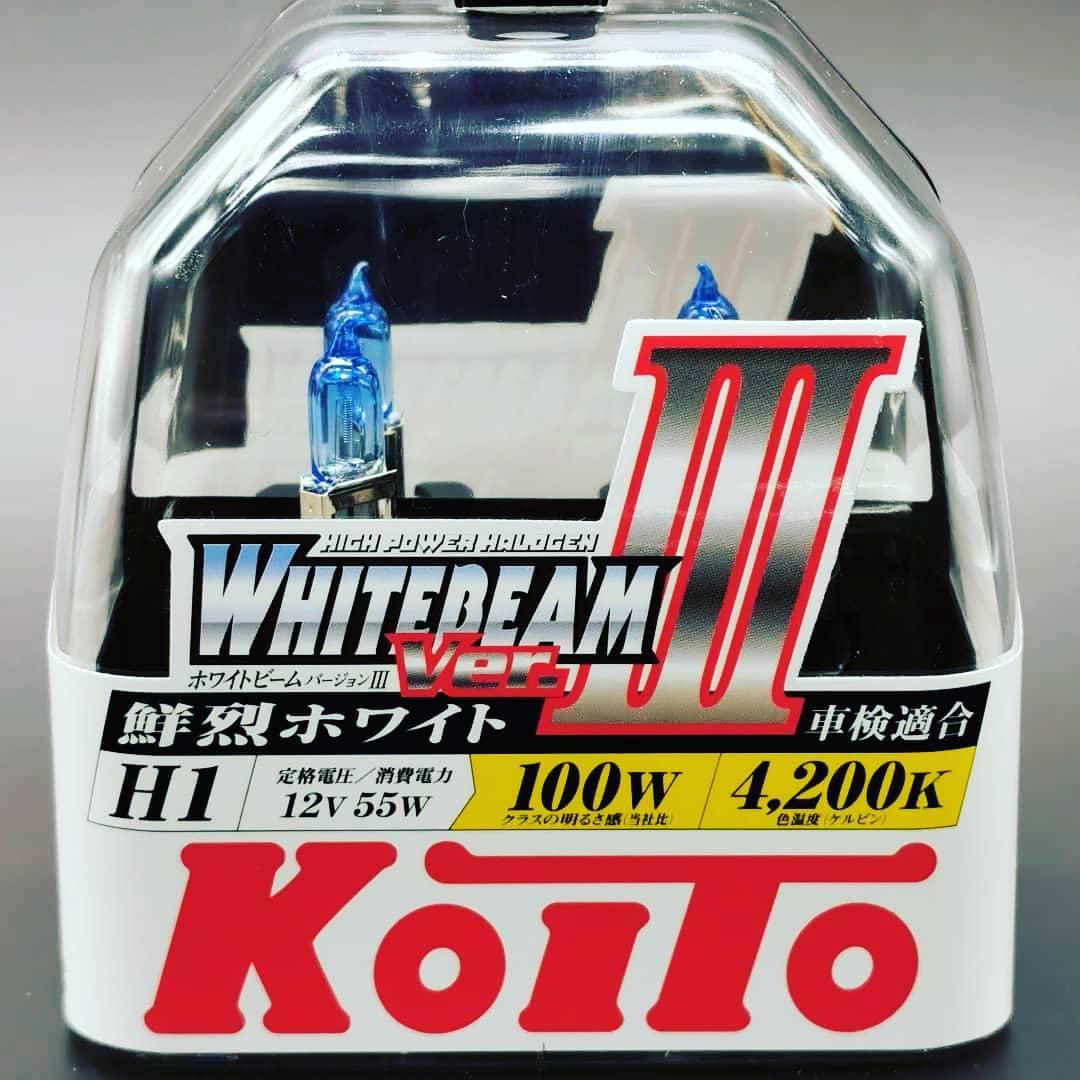 Галогеновые лампы H1 Koito WhiteBeam III 4200K
